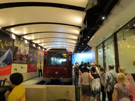香港電車文化館照片