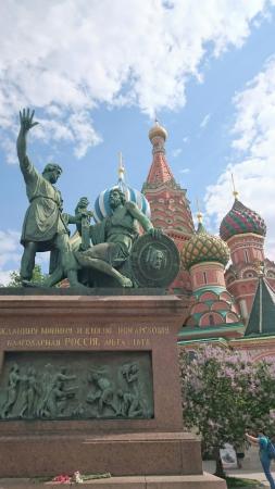 Minin & Pozharsky Monument: DSC_2398_large.jpg
