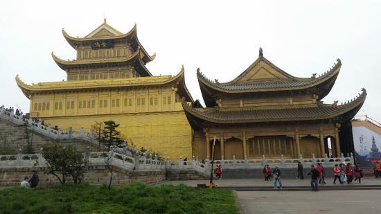 Huazang Temple : Общий вид