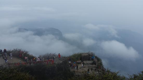 Huayan Summit : Вид с горы Эмэйшань