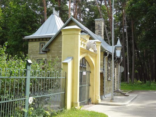 Summer House and Garden Complex of Kristaps and Auguste Morbergs