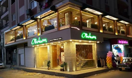 Tanta, Egito: Olivium Restaurant