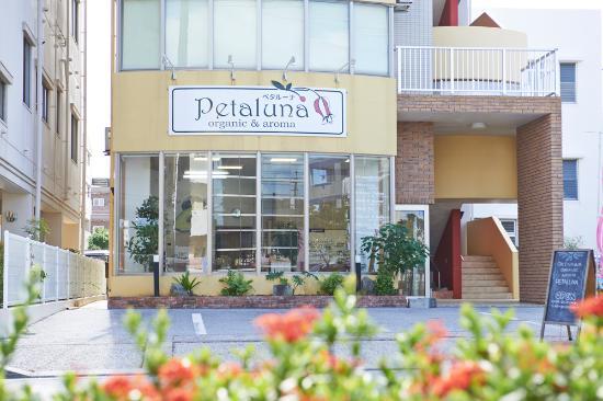 Organic & Aroma Petaluna, Shintoshin Honten