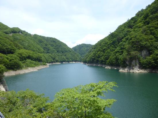 Ikari Dam