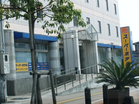 Super Hotel Ube Tennen Onsen: スーパーホテル宇部天然温泉 外観