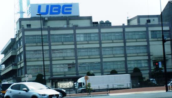 UBE i Plaza