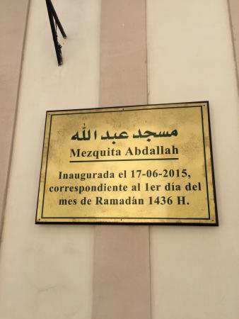 Mosque Abdallah