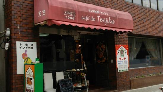 Café de Tenjiku