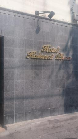 Hotel Kokusai Plaza: 裏口じゃなくて正面です