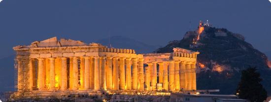 Foto de Grecia Occidental