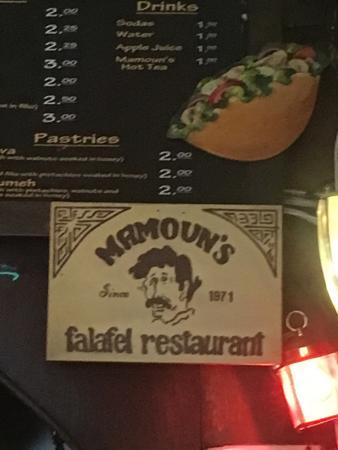 Mamoun's Falafel: photo0.jpg