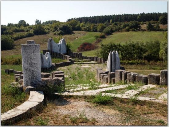 Memorial Park Sumarice Photo