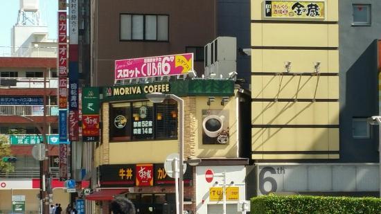 モリバコーヒー 目黒駅東口店