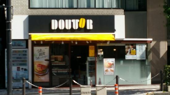 Doutor Coffee Shop Meguro Higashiguchi