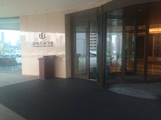 Fushun, Kina: Entrance of Friendship Hotel