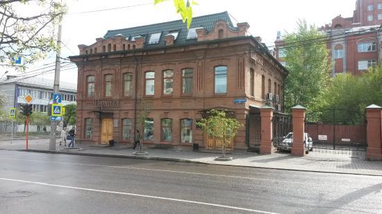 House of Yakobson