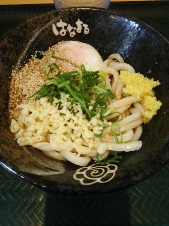 Hanamaru Udon Home's Kasai