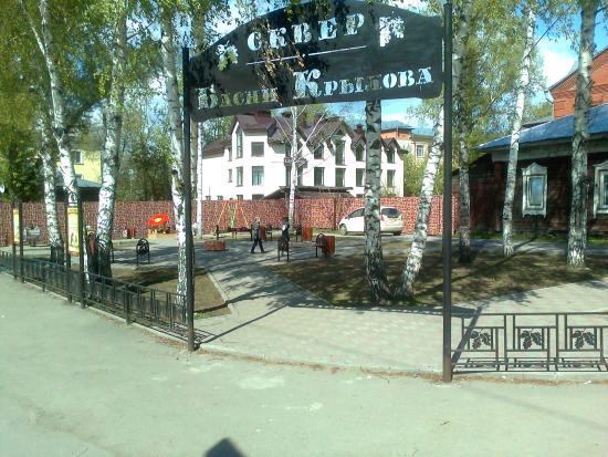 Park Basni Krylova