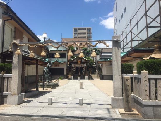 Fuse Ebisu Shrine