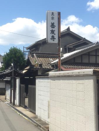 Zenyu-ji Temple