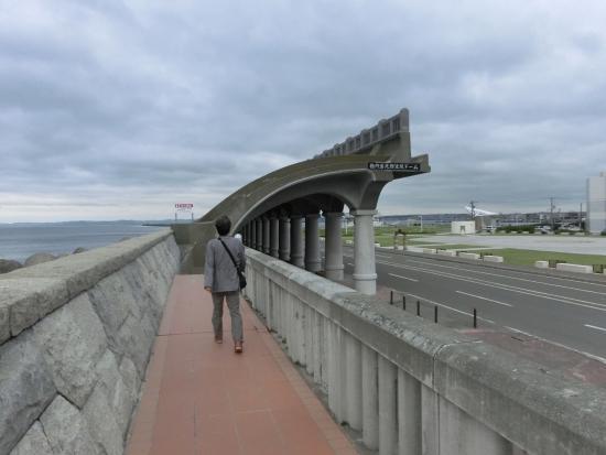 Shiosai Promenade
