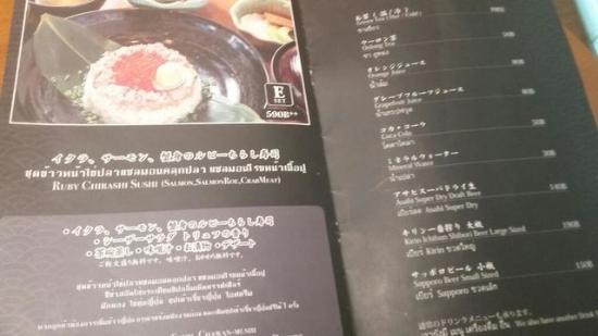 Katana Japanese Dining