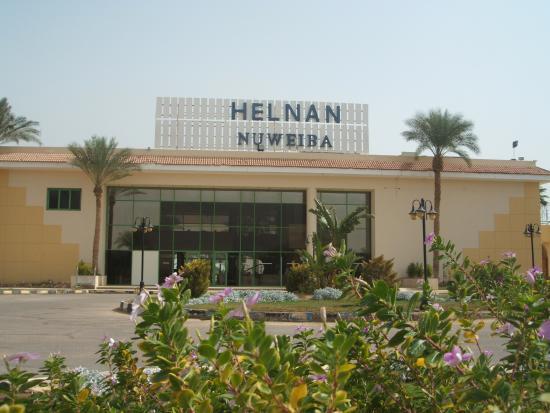 Photo of Helnan Nuweiba Bay Resort
