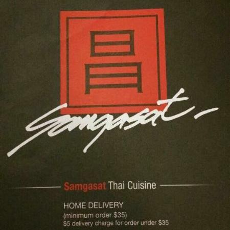 Edge Hill, Αυστραλία: Samgasat Thai cuisine by Tommy's ribs