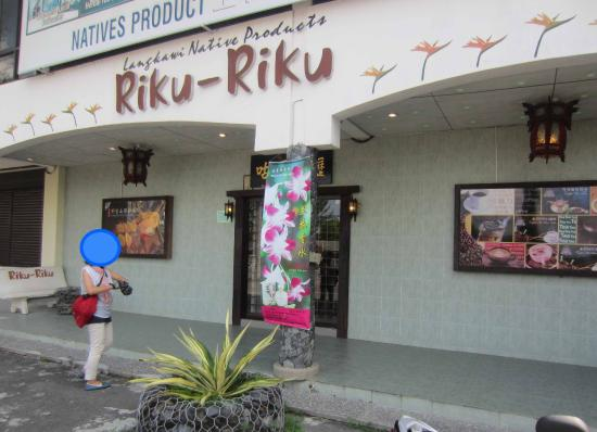 Riku Riku Native Product