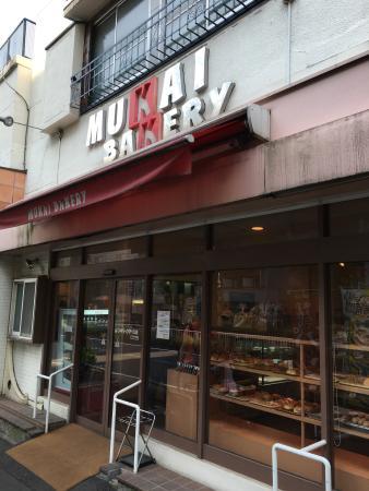 Mukai Bakery