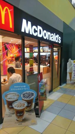 McDonald's Shinkaichi Round One
