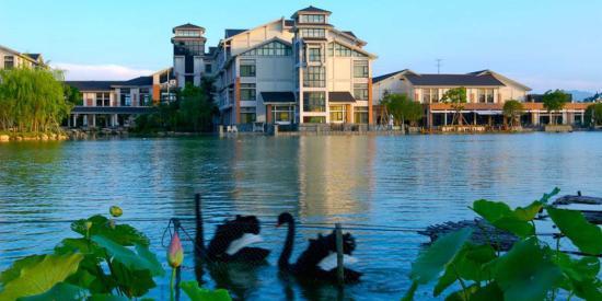 Photo of Crowne Plaza Hangzhou Xanadu Resort