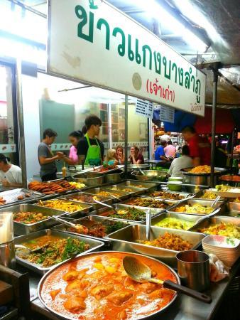 Banglumpoo Thaifood 1974