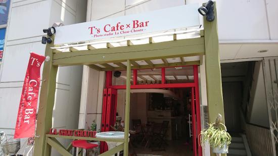 T's Cafe×Bar