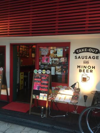 Mino na Bar