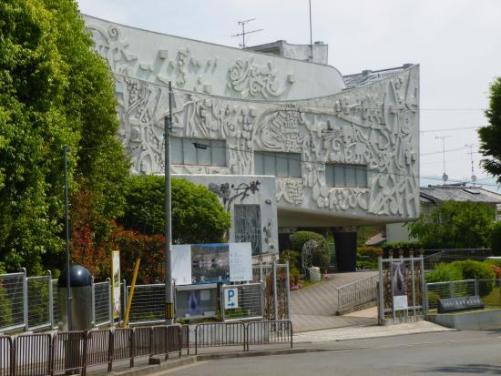 พิพิธพัณฑ์โดโมโตอินโช