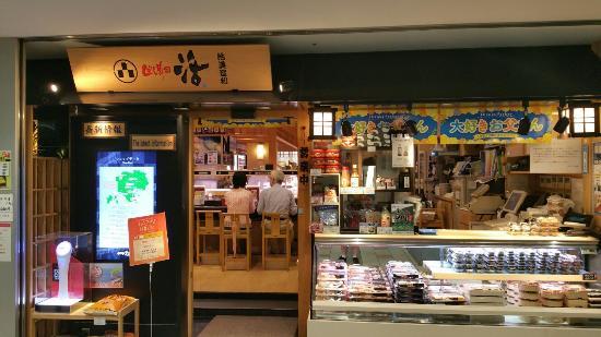 Mawashizushi Katsu, Meguro