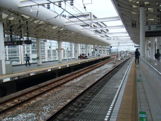 Toyo Rapid Railway
