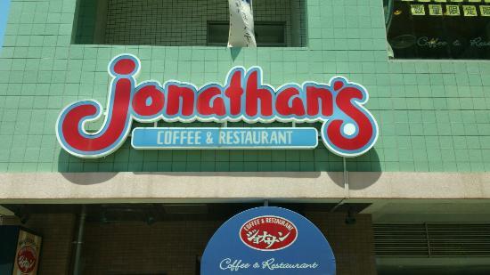 Jonathan's Shirokane Daiten
