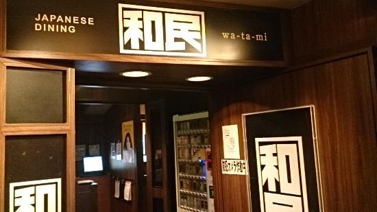 Watami Jr Yokohama