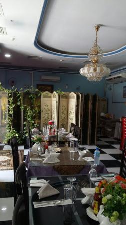 Al Harir Restaurant