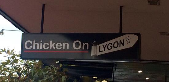 Chicken On Lygon