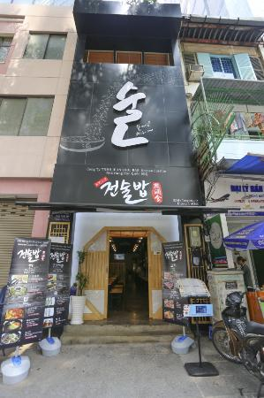 Jeon Sool Bab - Korean Restaurant
