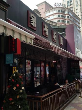 Gourmet Noodle House (Wujiang Road)