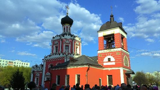 Trinity Temple in Konkovo