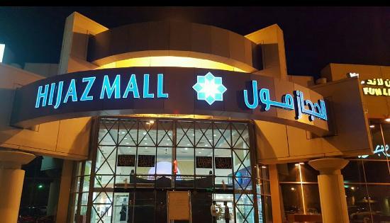 Al Hijaz Mall