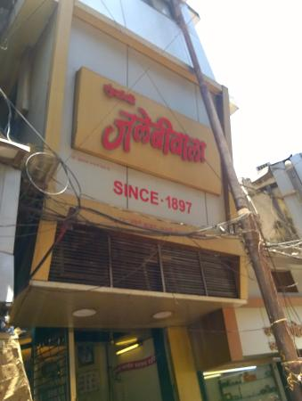 Mumbadevi Jalebi Wala