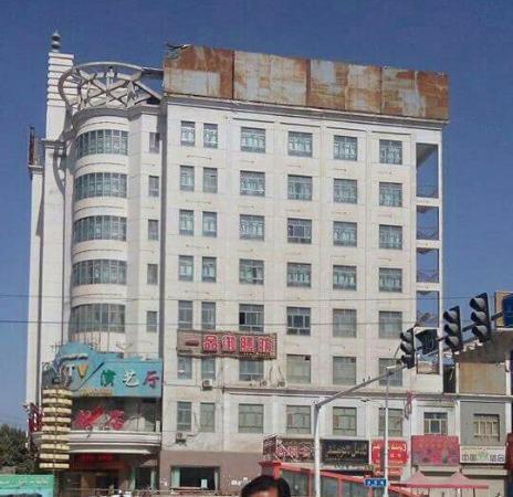 新疆ウイグルカシュガル地区: 写真
