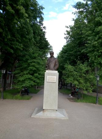 Monument to Sergey Yesenin