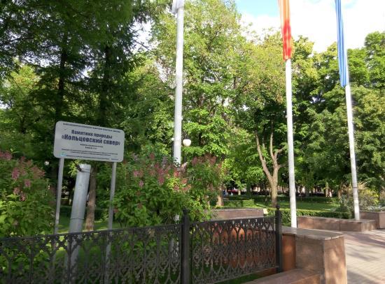 Koltsovskiy Park